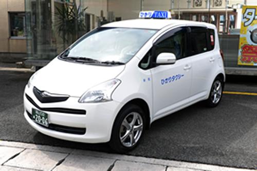 小型タクシー(4WD)