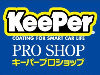 KEEPER PRO SHOP