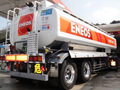 ENEOS ブランド!!!